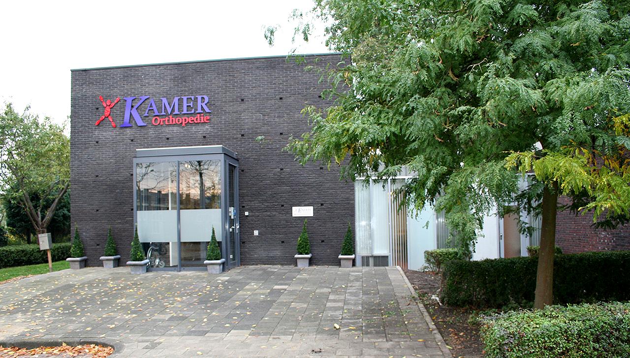 kamerorthopedie-amsterdam